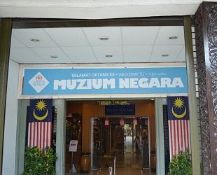 マレーシア 国立博物館 (4)
