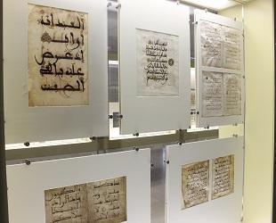 Islamic Arts Musium Malaysia (9)