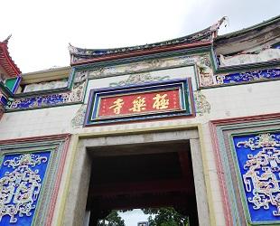 極楽寺 (5)