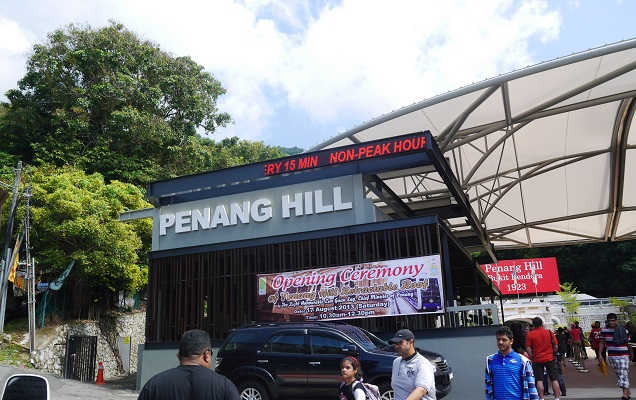 penang hill (2)